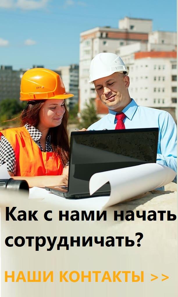 stroj_konsalt-1